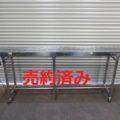 マルヤス機械(株) コンベアー トクFB2S-UD-VG-309-300-250-K-180/2008年製