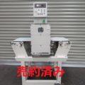 マイテック工業(株) 金属検出機 CS1-S350-CSP/2000年製