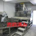 さぬき麺機(株) ねじり巻き 粘力システム/2003年製