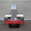 (株)イシダ 金属検出機① ID3G-3018-PB/PB-080-D/2007年製