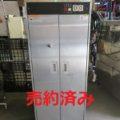 タニコー(株) 包丁マナ板殺菌庫 TNS-60F/2012年製