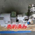 西垣ポンプ製造(株) カスケードポンプ WS-40/2006年製