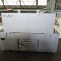 協和電機(株) シュリンクトンネル VL-2000FA/2008年製