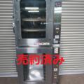 ニチワ電機(株) オーブン・ホイロ①/2009年製