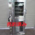 ニチワ電機(株) オーブン・ホイロ②/2009年製