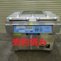 東静電気(株) 自動真空包装機 V-854G /2004年製