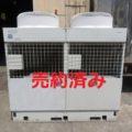 三菱電機(株) 空冷式チリングユニット① MCA-P500CW/2005年製