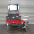 (株)イシダ X線異物検出機① IX-G-2475-F/2008年製