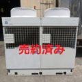 三菱電機(株) 空冷式チリングユニット② MCA-P500CW/2005年製
