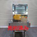 アンリツ製 X線異物検出機 KD7316AW/2005年製