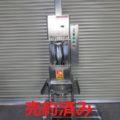 (株)イナモク 業務用刺身ツマ製造機/2005年製