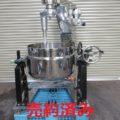 服部工業(株) 蒸気式撹拌付回転釜 NH-2-75/2008年製