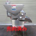 (株)榎村鐵工所 さいの目カッター DC202/2012年製
