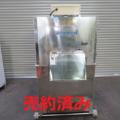(株)フッシュカッター ツネザワ商事 プレス式ヘッドカッター/2014年製