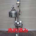 (株)名古屋乳機 充填機 /2008年製