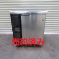 ホシザキ電機(株) 業務用テーブル形冷蔵庫 RT-63PTE1/2015年製