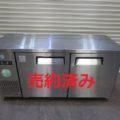 (株)ジェーシーエム 業務用冷蔵庫 JCMR-1560T-Ⅰ/2015年製