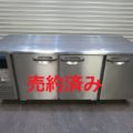 ホシザキ電機(株) 業務用テーブル形冷蔵庫 RT-180SDF/2015年製