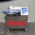 (株)大道産業 フードカッター OMF-780KS/2014製