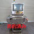 アンリツ製 X線異物検出機 KD7416ADWH/2009年製