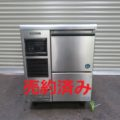 ホシザキ電機(株) 製氷機 FM-120K/2015年製