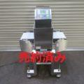 日本金属探知機製造(株) コンベヤー式全金属探知機 /2004年製