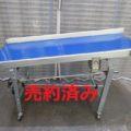 三機工業(株) コンベアー SHV50-1.5HSW(D13-2A15.0)L /2013年製