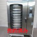 (株)コメットカトウ スチームコンベクションオーブン② CSV-E40/2013年製