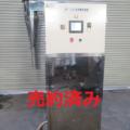 (株)転生 食材乾燥機 転生 MT-50G/2009年製