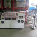 (株)東京自働機械製作所 ラッピング機  AR2001 /2007年製