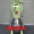 (株)愛工舎製作所 ミキサー /2007年製