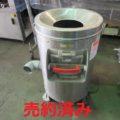 日本調理機(株) 球根皮剥機 PL-42N /2008年製