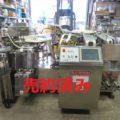2019/1/28 お買上げ有難うございました。 (株)古川製作所 竪型袋詰真空包装機 FVV-10-220N /2001年製