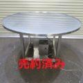 三機工業(株) ターンテーブル TTSW120-100/2006年製