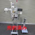 (株)旭金属 小袋自動投入機 NR-60 /2016年製