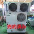 パナソニック(株) クーリングコイル CC-D9020H/2013年製