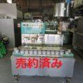 (株)型久堂 充填機 FD8-500