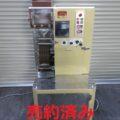 (株)飯田製作所 自動団子成形機 NMD-1/2008年製