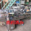 (株)川島製作所 横ピロー包装機(横型製袋充填機) KBF-711eb/2016年製