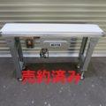 (株)マキテック コンベアー T34-S1-200-1000-HH15-A25/2007年製