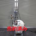 (株)エムラ販売 牛蒡ささ切り機 BS型/2013年製