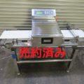 アンリツ製 スーパーメポリⅢ Mシリーズ 金属検出機 KD8200AW/2009年製