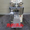 レオン自動機(株) 火星人 CN120/1996年製