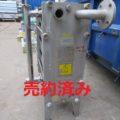 アルファ・ラバル(株) プレート式熱交換器 M6-MF-C/2005年製