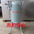トキコ(株) 空気タンク 38L /2008年製
