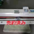 小松電機産業(株) 高速シートシャッター 門番 KV21/2013年製