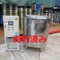 炬口鉄工(株) 400Lジャケットタンク/2004年製