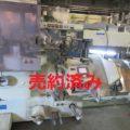 (株)トパック ロータリー式自動充填包装機 R-25G/2003年製