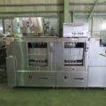 (株)田中機器製作所 食器洗浄機 THW251ALE-M/2012年製