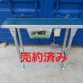 マルヤス機械(株) コンベアー MMX2-VG-103-200-100-IV-12.5-O/2013年製
